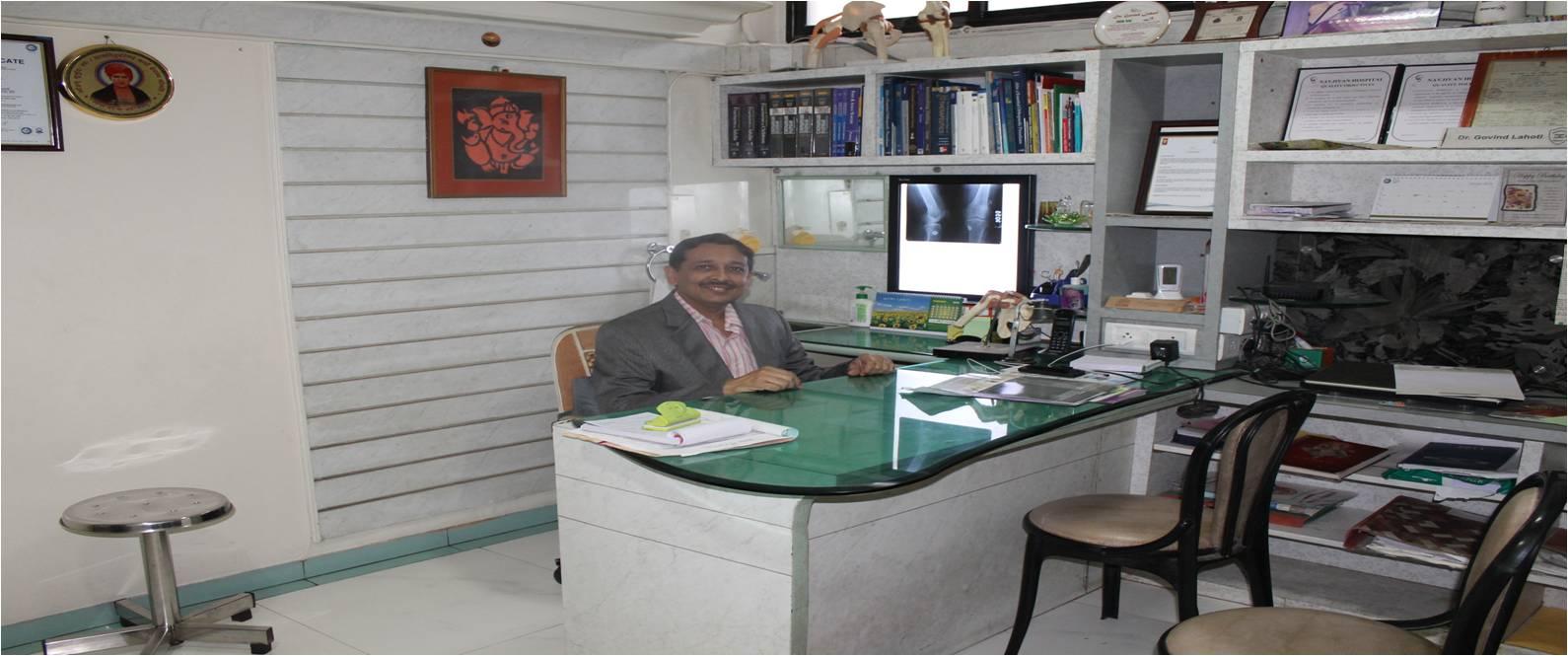 Dr. Govind Lahoti's